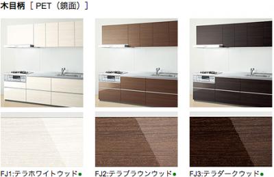扉デザイン・カラー 設備機器・キッチンパーツ mitte(ミッテ) システムキッチン キッチン 商品を選ぶ TOTO