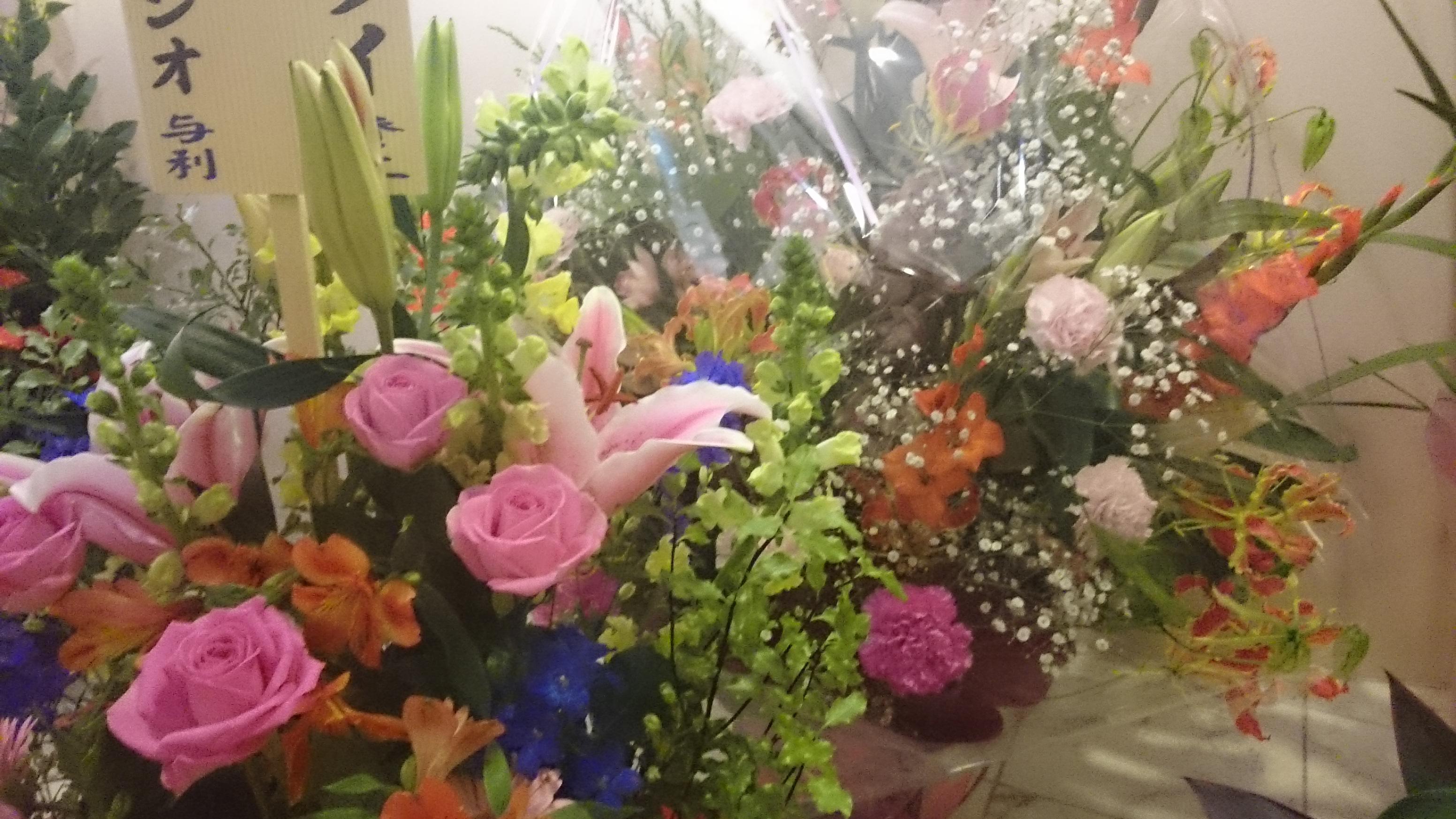 お祝いの花・花