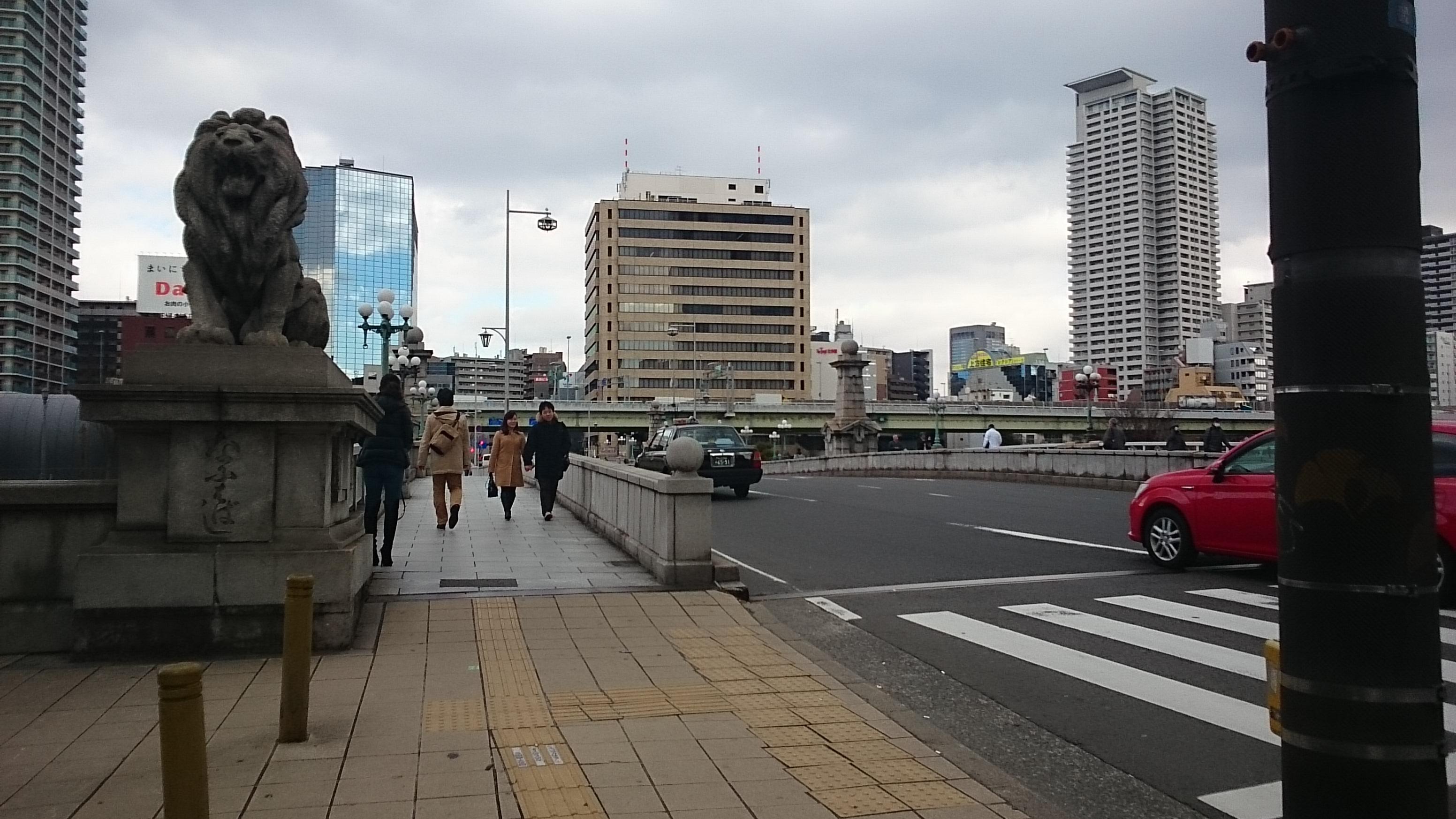 交差点の橋
