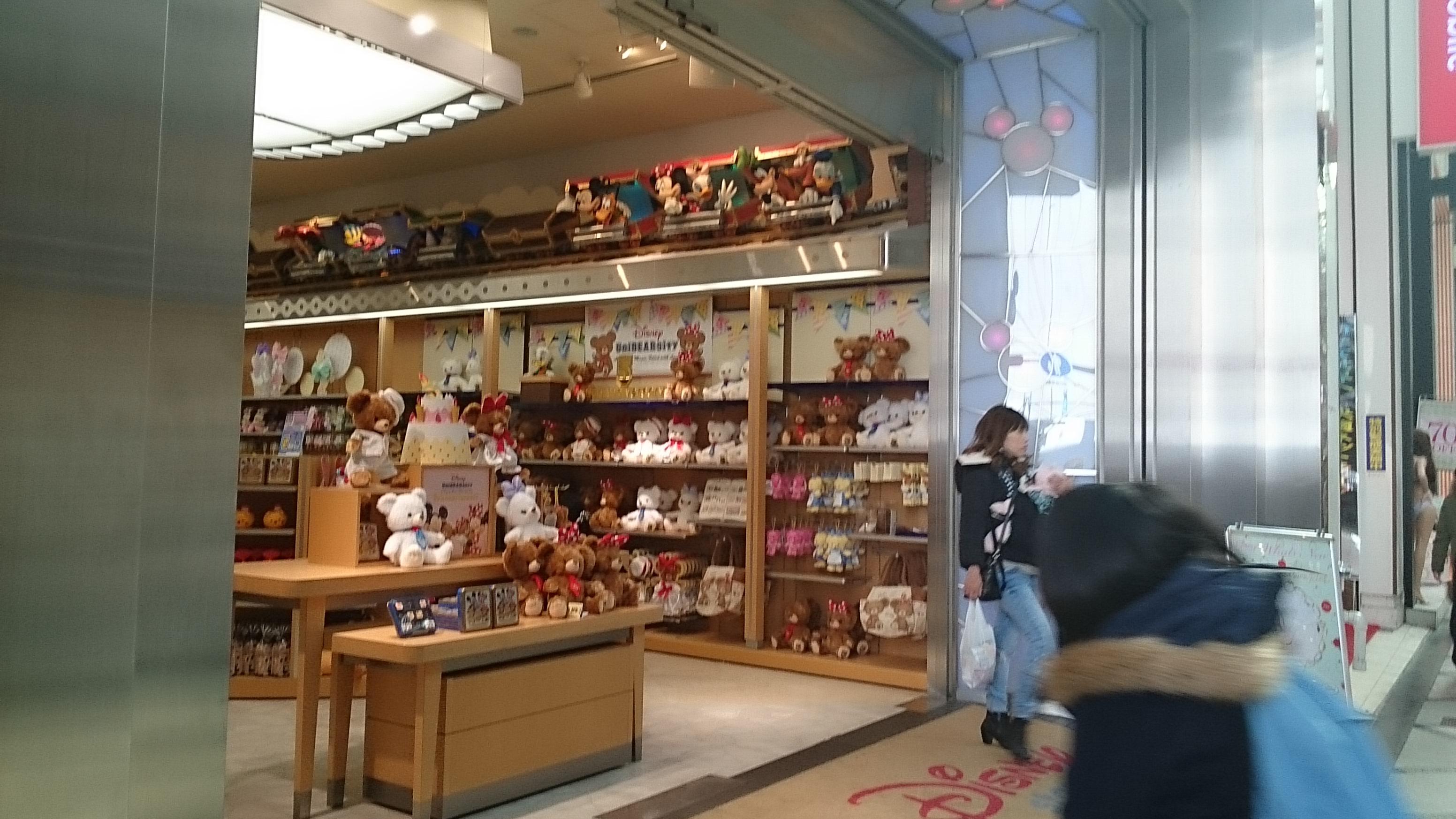 心斎橋筋・ミッキーマウスの店