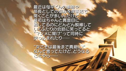 screen16_20151223145837d5b.png