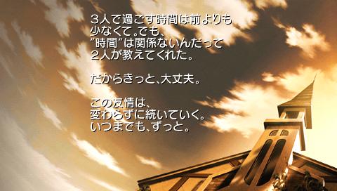 screen17_20151223145839517.png