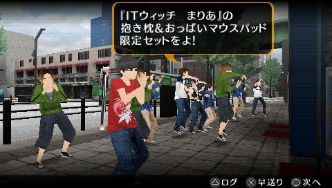screenshot_0012.png