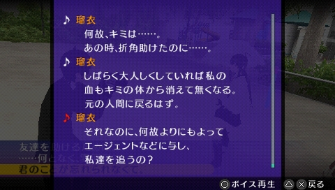 screenshot_0021.png