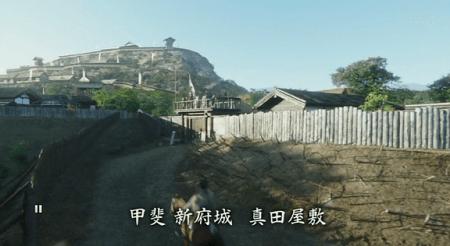 新府城は武田家の本拠地の城 真田丸