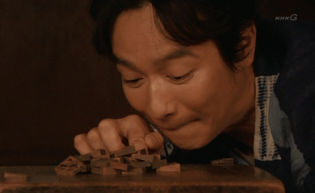 将棋崩しで遊ぶ源次郎信繁(笑) 真田丸