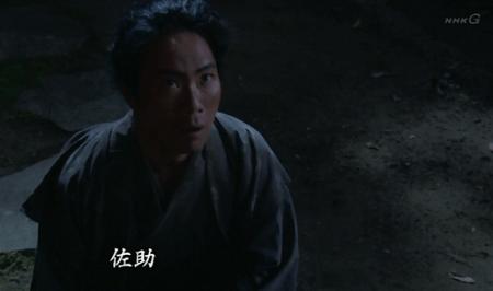 佐助さん登場です。 真田丸