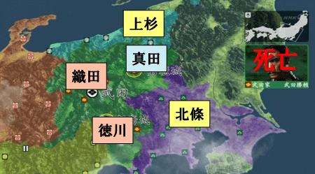武田滅亡後の勢力図 真田丸