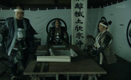 織田信長を迎えるために高遠城の片付けを命じる徳川家康 真田丸