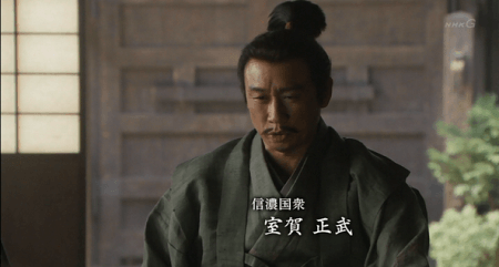 「比叡山の坊さま達さえ、あっさりと焼き殺した男だ!!」室賀正武
