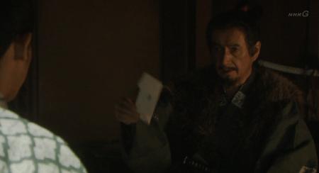 真田信幸は、父・真田昌幸から上杉家への使者を命じられ 真田丸