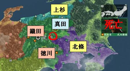 諏訪といえば、真田家の領地のある長野県のここ 真田丸・地図