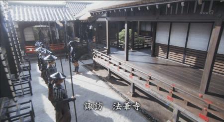 信長との対面のために、諏訪の法華寺に入った、真田親 真田丸