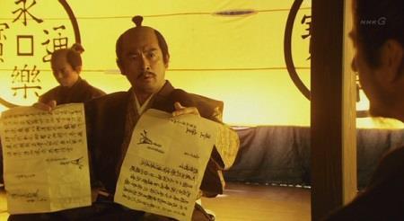 「このままでは二心(ふたごころ)ありと見られても仕方ありませんぞ」徳川家康