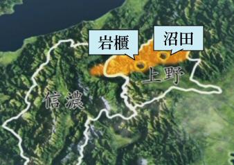 武田家滅亡時点での真田家の領地・地図 真田丸