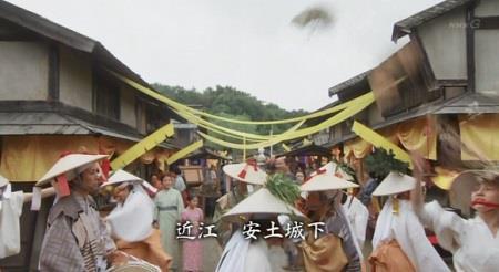 近江(おうみ)は今の滋賀県 真田丸