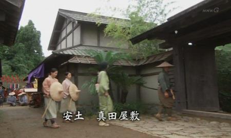 安土の真田屋敷に入る松たち  真田丸