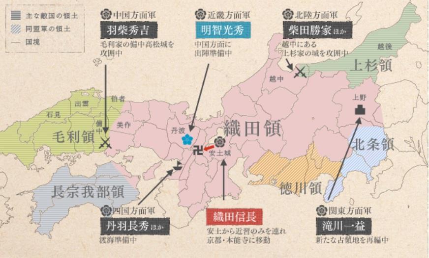 本能寺の変時点での織田軍の配置・地図