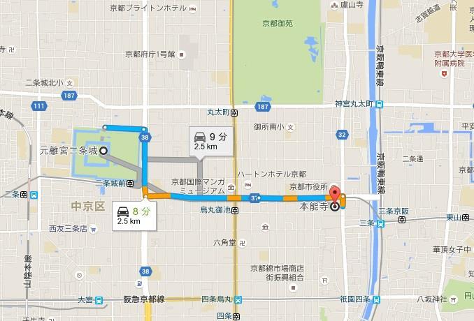 田信長といた本能寺と、織田信忠といた二条城は、たった2~3kmしか離れていません 真田丸