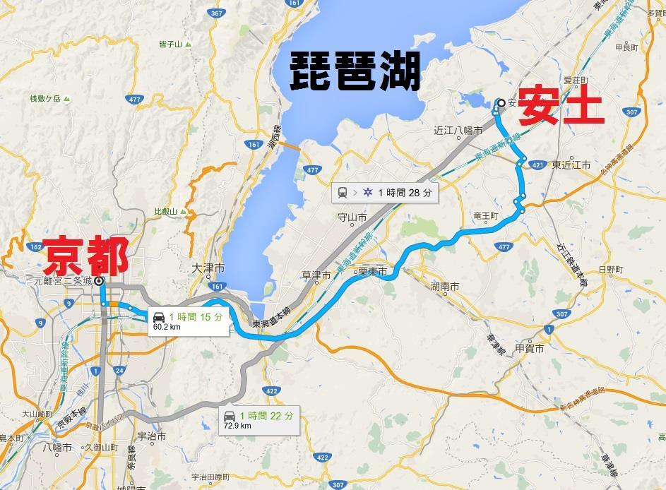 「僅かに東」・グーグルマップ 真田丸