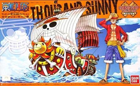 海賊といっても、こういった人たちではありません。 真田丸