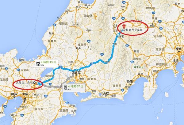 京都と真田の郷の距離感・グーグルマップ 真田丸