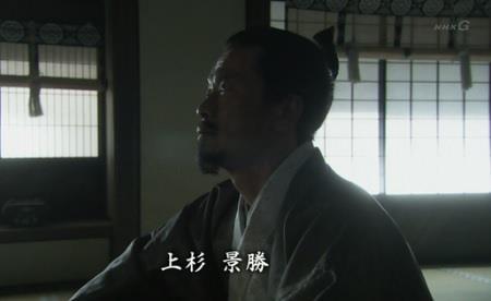 大名・上杉景勝 真田丸