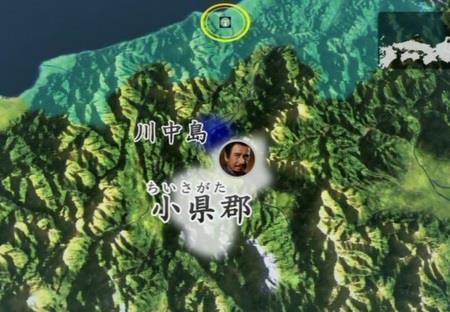 武田の上杉が争った川中島 真田丸