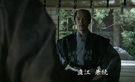 直江兼続 真田丸