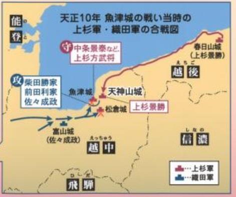 魚津城 地図