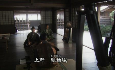 真田親子は滝川一益に呼ばれて厩橋城に参上 真田丸