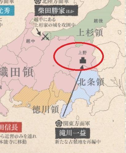 本能寺の変後の東国の勢力図・地図 真田丸