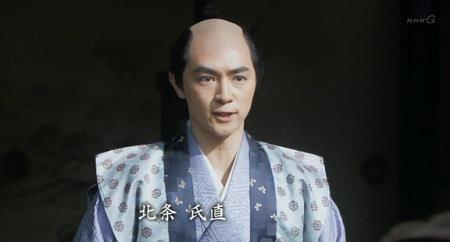 「いまこそ上野(こうずけ)を取り戻す時でございます」北条氏直 真田丸