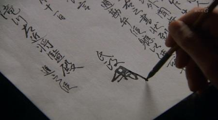 滝川一益に手紙を描く北条氏政。 真田丸