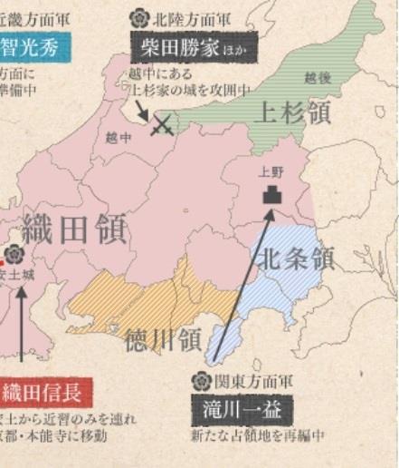 徳川家と北条家は直接国境を接しています・地図 真田丸