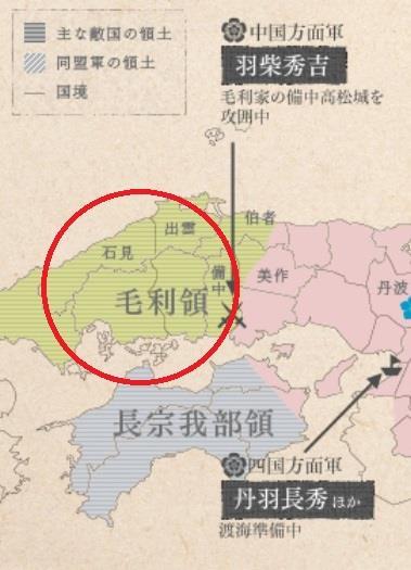 中国地方全域を支配する毛利家・地図