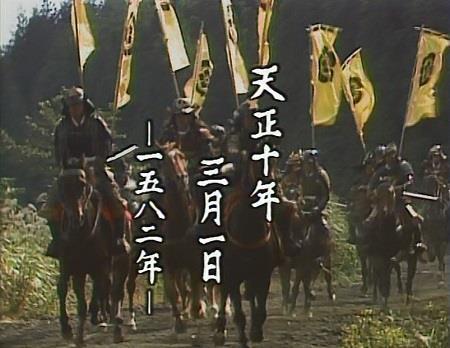 1582年からスタート 真田太平記