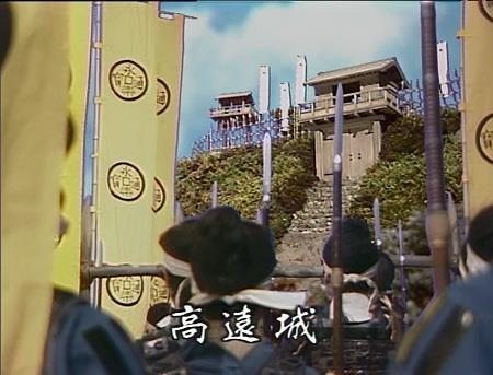 高遠城の攻撃 真田太平記