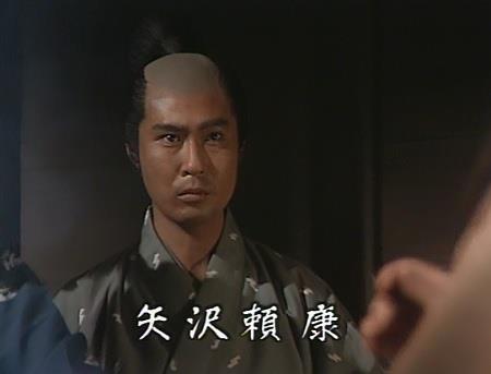 矢沢三十郎頼康も登場 真田太平記