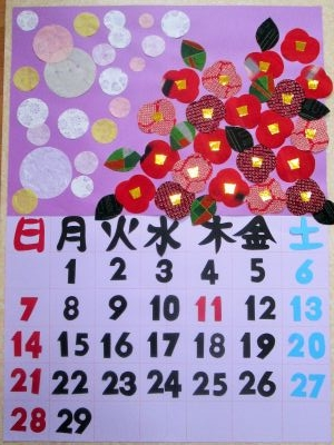 s_2月カレンダー14