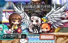 Maple160123_224909.jpg