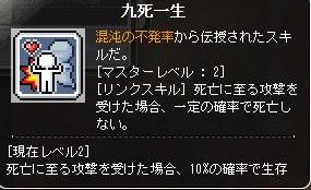 Maple160131_071951.jpg