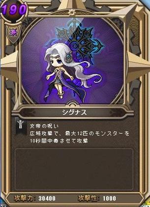 Maple160210_223421.jpg