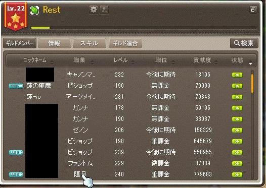 Maple160215_231519.jpg
