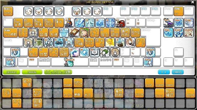 Maple160216_031023.jpg