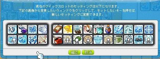 Maple160216_031109.jpg
