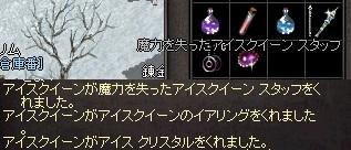 160125_09.jpg