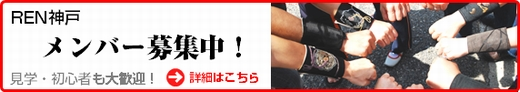 member.jpg