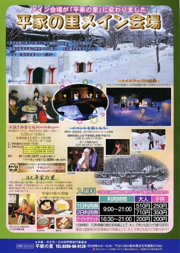 kamakura_2016_2.jpg