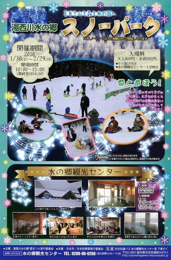 kamakura_2016_3.jpg